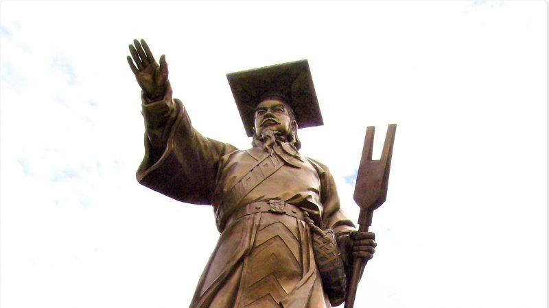 """何与怀:""""过家门而不入"""":从大禹说到毛泽东"""