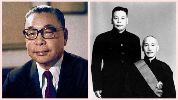 """蒋经国反对一国两制:蒋公告诫""""与中共谈判就是自杀!"""""""