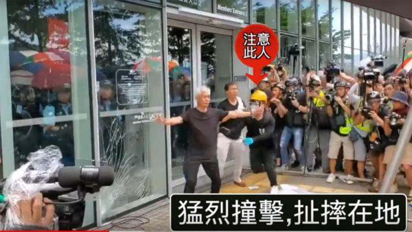 """""""暴力冲击立法会"""":破窗效应重创反送中 疑警方导演青关会助演"""
