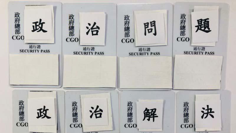 港府400行政主任谴责林郑 200公务员拟罢工抗争