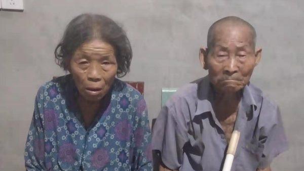 江蘇9旬老人被掃黑關押2天 網友嘲諷