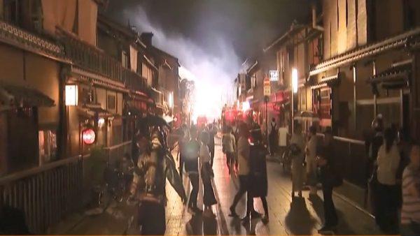 """京都""""花见小路""""大火 舞妓避难5栋建筑被烧毁"""