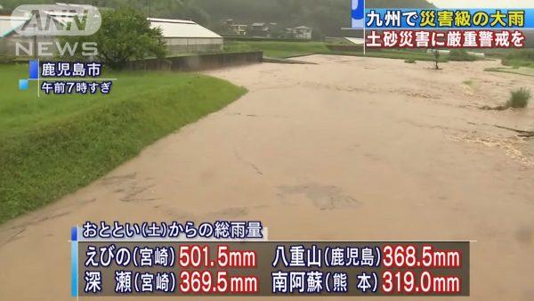 九州豪雨成灾酿1死 世界遗产寺山炭窑遗迹遭埋
