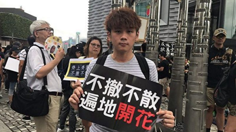 陳光誠:香港抗議不斷直擊要害,內地心照不宣迂迴上街遊行