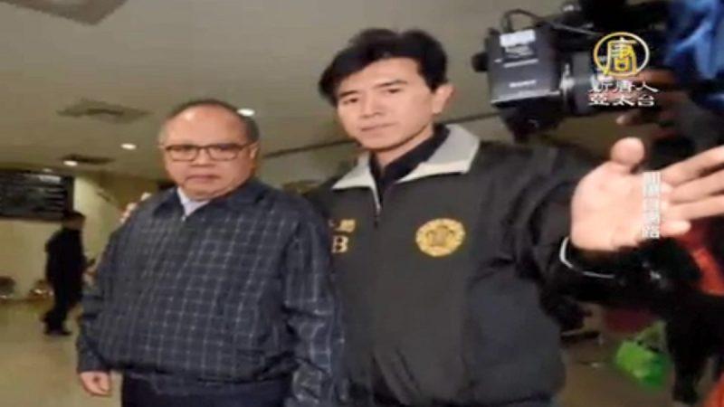 台前立院秘书长林锡山 收贿案部分判36年定谳