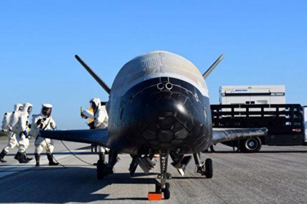 世界最快軍機:美空軍絕密無人機X-37