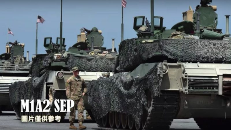 """美国售台的""""地表最强战车""""M1艾布兰/艾布拉姆斯坦克 M1A2,到底有多强?"""