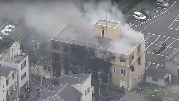 京都動畫遭縱火釀至少10死 犯嫌被捕怒喊「抄襲」