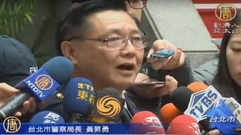 驱离太阳花学运民众 前北市警长黄昇勇判无罪