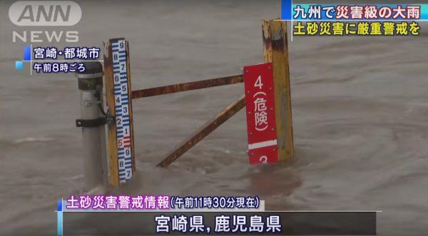 致灾大雨袭九州 逾百万人被要求预防性撤离