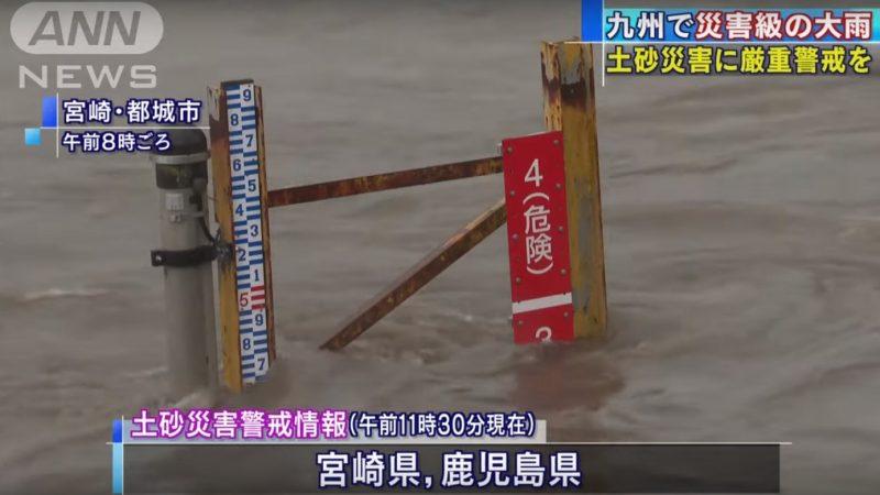 致災大雨襲九州 逾百萬人被要求預防性撤離