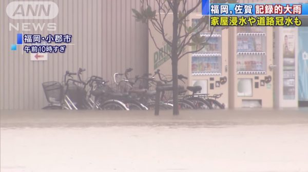 台风丹娜丝影响 日本九州降下致灾大雨