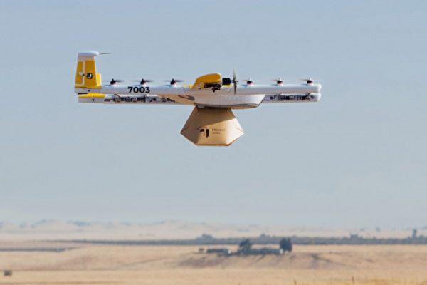 谷歌子公司Wing推出无人机管理程序