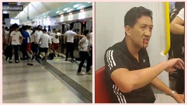 香港血腥视频:中共黑帮酿至少45伤(视频)