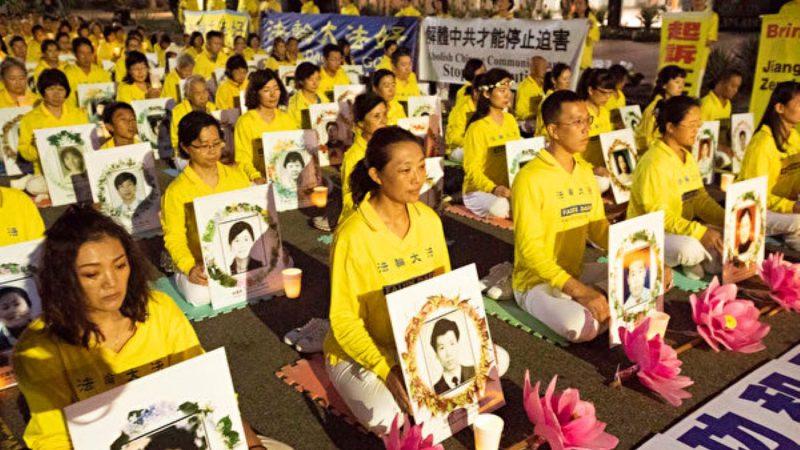 妻陷冤狱 86岁法轮功学员唐维骥忧郁离世