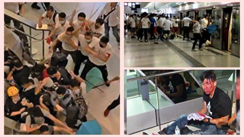 香港暴力事件震惊国际 美国国务院发表声明