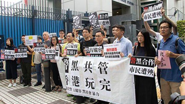 """港媒:中联办下达""""动员令"""" 命香港黑帮行凶"""