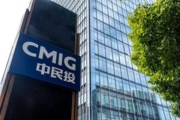 中國民生投資「炸雷」 5億美元債券違約