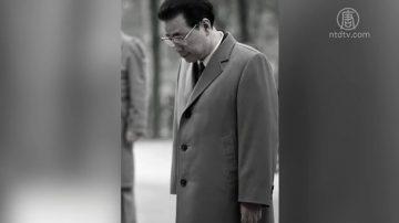 中共前总理李鹏病故 三峡问题阴影不散