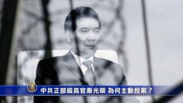 中共省委書記醜聞 情婦挺著大肚找上門