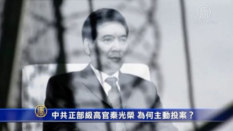 中共省委书记丑闻 情妇挺著大肚找上门