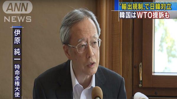 """贸易战延烧WTO 日考虑将韩国从""""白色名单""""除名"""