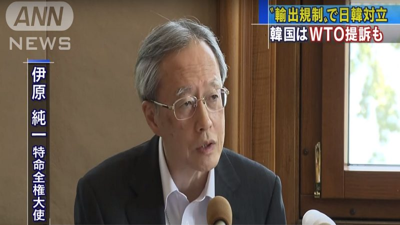 貿易戰延燒WTO 日考慮將韓國從「白色名單」除名