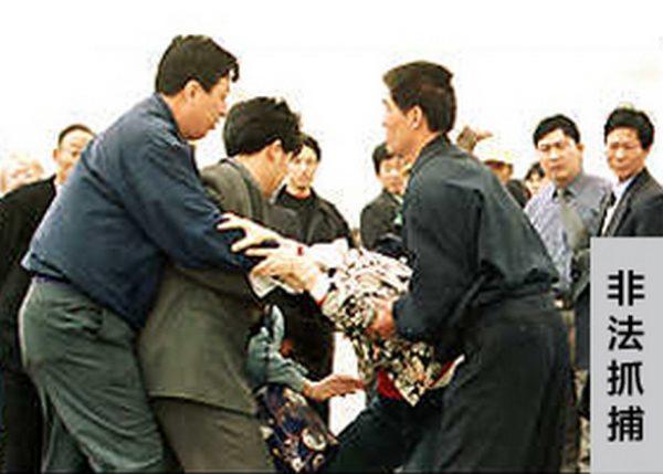 黑龙江肇东市4名法轮功学员被非法绑架