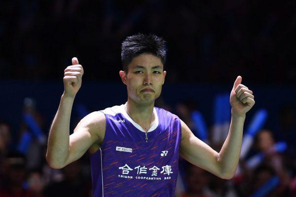 日本羽球公开赛 周天成退李东根晋次轮