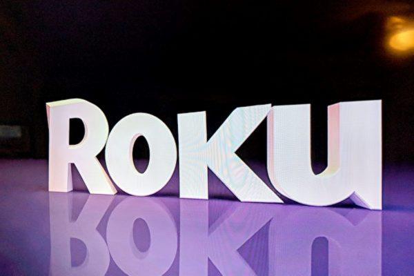 Roku是美国最受欢迎的流媒体平台