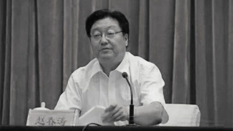 内蒙古电视台前台长受审 被控五项罪