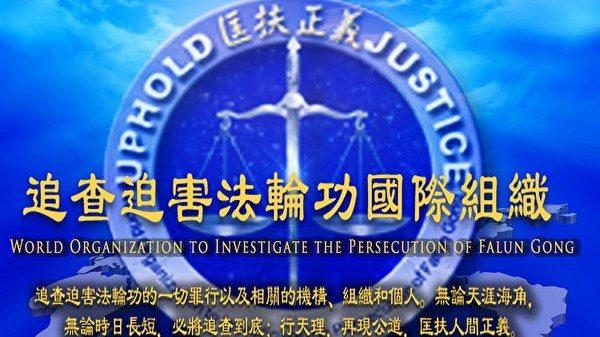 石文:惨烈的迫害在呼唤着人间正义(8)