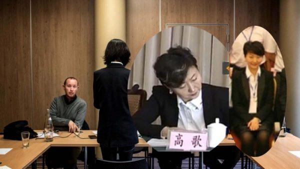 怪东怪西 孟宏伟妻撒气状告国际刑警组织