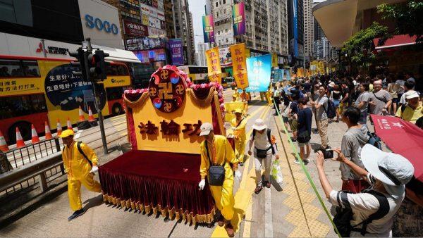 【组图1】反迫害20周年 香港法轮功7·21大游行