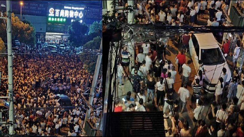 香港抗争蔓延大陆 坦克车进驻镇压画面曝光