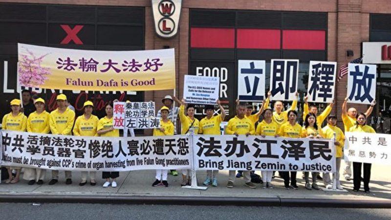 王友群:法輪功反迫害二十年 全球正義力量聚焦