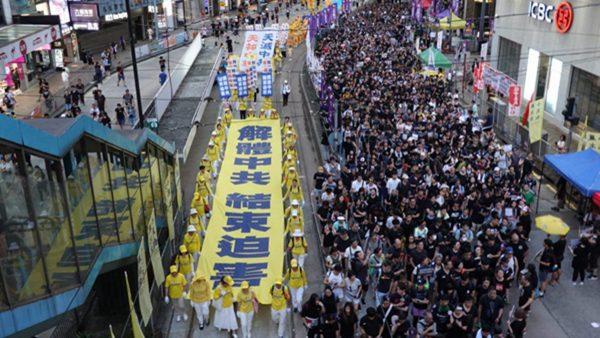 """【组图6】香港七一大游行 打出""""解体中共""""巨幅"""