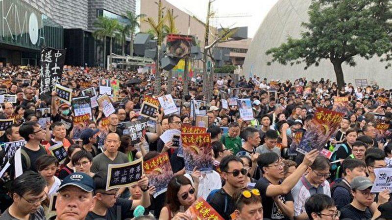 【7.7反送中】逾23万港民九龙游行反修例