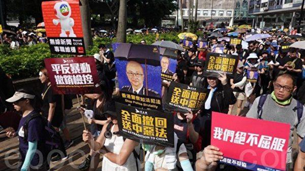 香港局勢告急 中南海激烈博弈