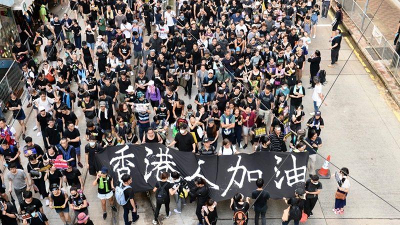 香港怒火如何點燃?一文看懂來龍去脈