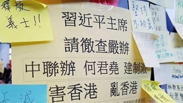 程晓容:中联办欲与元朗袭击割席 无法服众