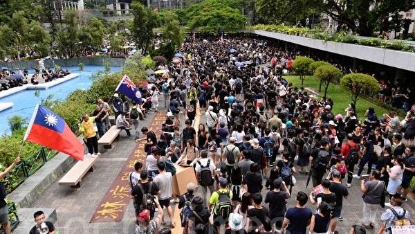 香港反送中 7.28遮打集會示威