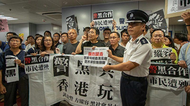 台媒:港府设局吓阻民众 下一步极可能戒严