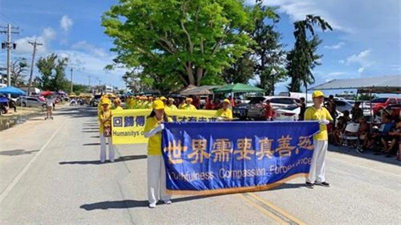 法轮大法参加塞班岛美国独立日大游行 向世人展现希望和美好