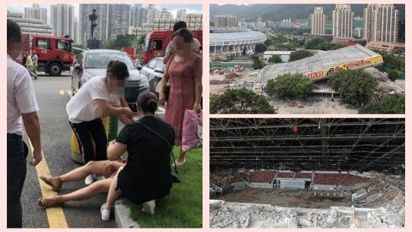 深圳体育中心突然倒塌 多人被埋