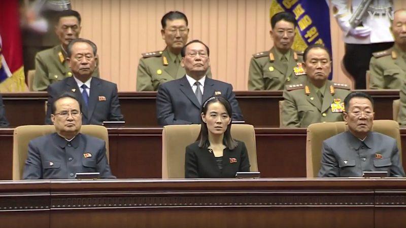 韓媒:朝鮮權力排名 金與正進入前10