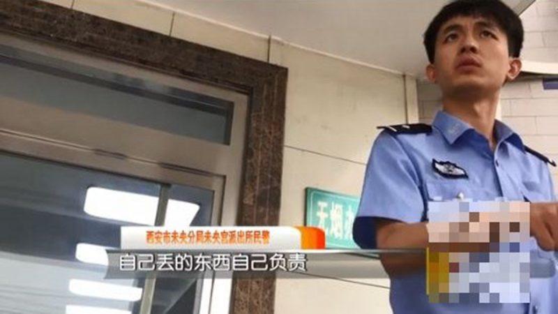 陕西速递员货被偷 警察:自己丢的东西自己负责