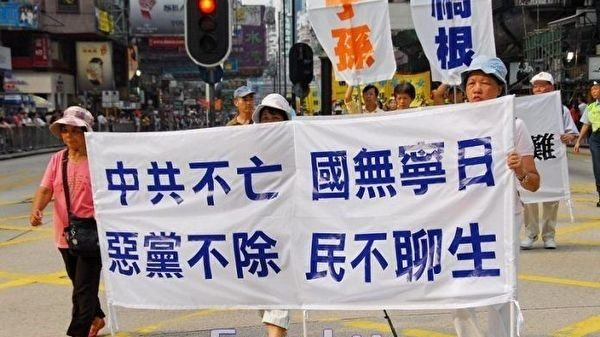 袁斌:十人谈对共产党从相信到崩塌厌恶的心路