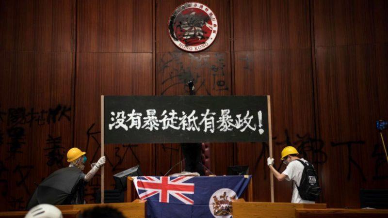 香港青年給爸媽的一封信:我們不是暴徒