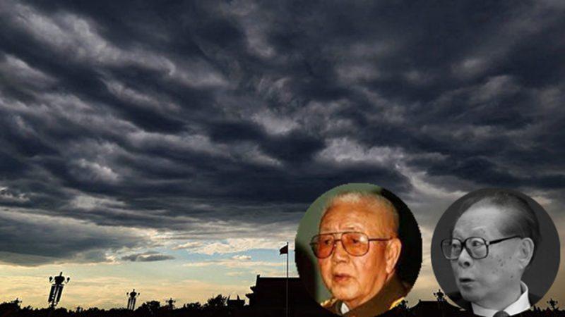 揭密:鄧小平安插「持槍」監軍 江澤民撤胡陰謀破產